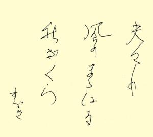 Haiku_XX